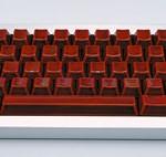 Le clavier le plus cher du monde