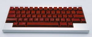 clavier le plus cher du monde